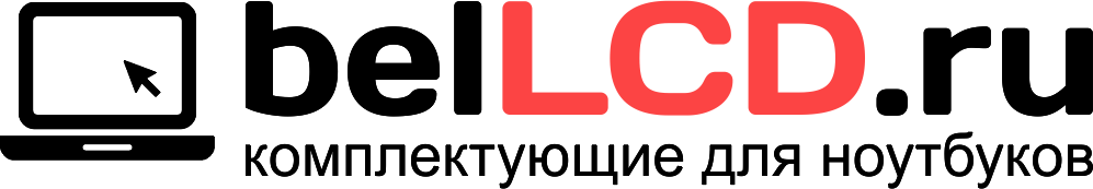 Интернет магазин BelLCD.ru