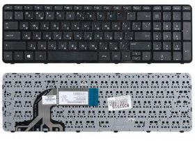 Клавиатура для ноутбука HP Pavilion 15, 15-e, 15-n, 250 G3, 255 G3, 256 G3